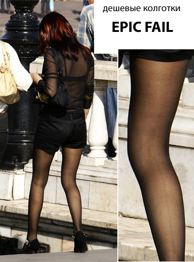 cheap pantyhose low quality dyes